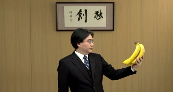 - Entonces esto es la Wii U? -No Don Iwata, es su merienda...