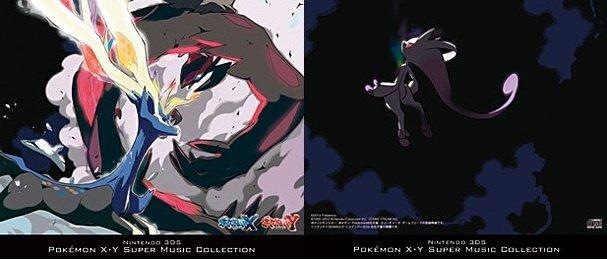 Pokemon X Y Soundtrack