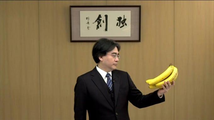 Iwata Interior