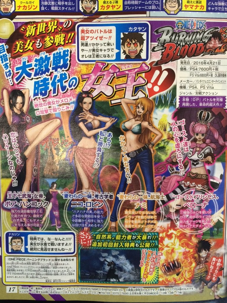 one piece burning blood chicas