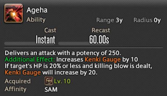 agetha