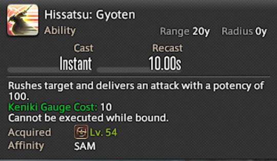 hissatsu gyoten