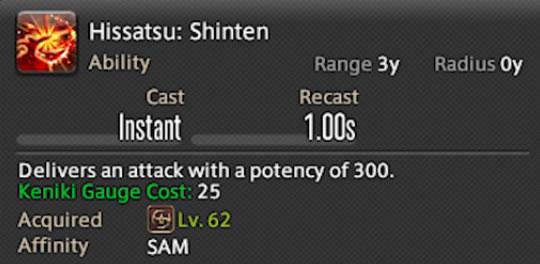 hissatsu shinten