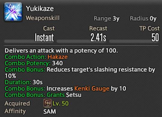 samurai yukikaze