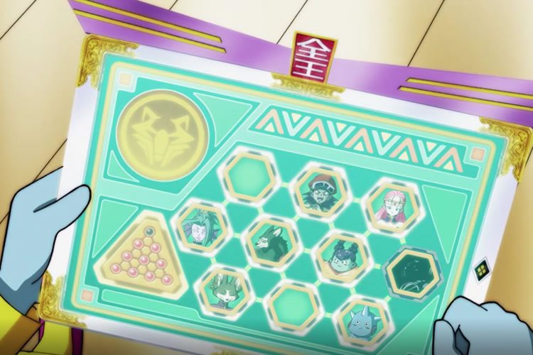 dragon ball super 97 universo 10