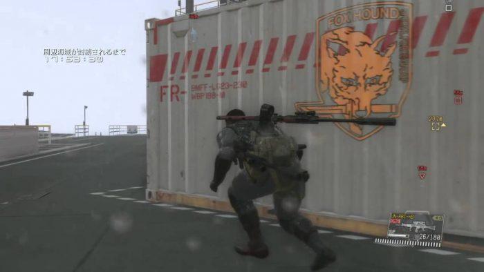 nueva actualización de Metal Gear Solid V
