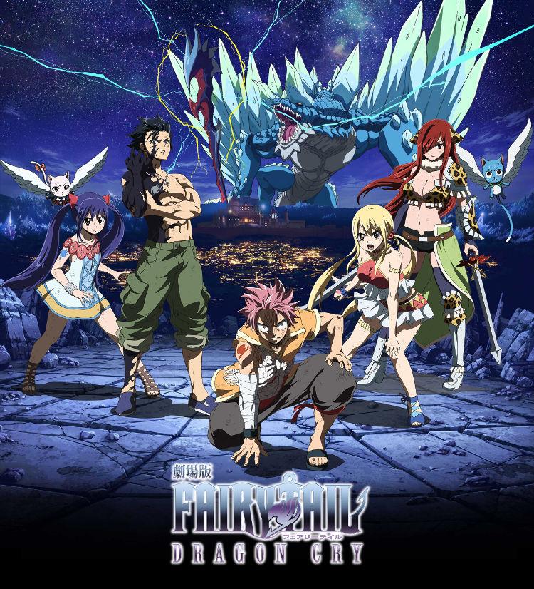 Fairy Tail: Dragon Cry podrá verse el 15 de febrero