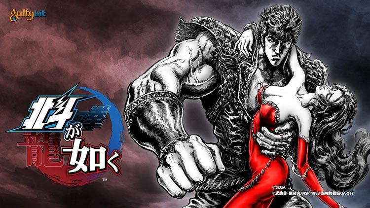 Impresiones de la demo de Hokuto ga Gotoku - PlayStation 4