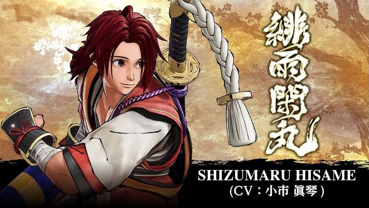Shizumaru Hisame en Samurai Shodown llegará GRATIS vía DLC