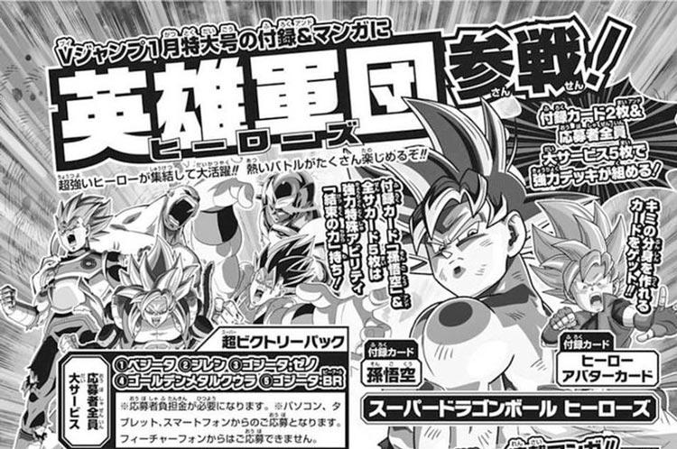 V-Jump desvela información de Dragon Ball Super 54 manga
