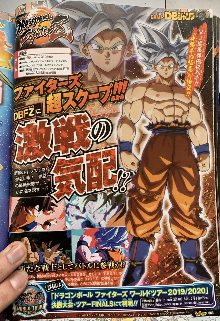 Son Goku Ultra Instinto en Dragon Ball FighterZ