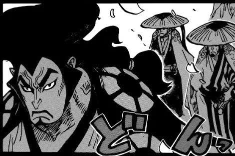 Capítulo One Piece 971 manga, filtraciones, imágenes y spoilers