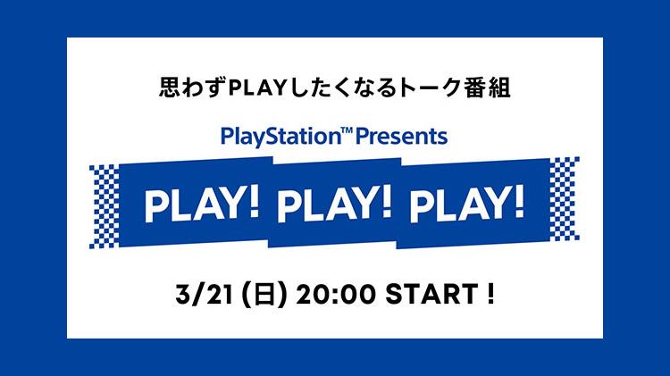 evento de sony japon