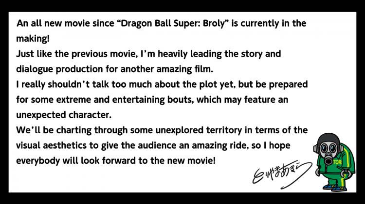 pelicula de dragon ball super en 2022