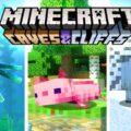 mejores semillas de Minecraft 1.17 en julio de 2021